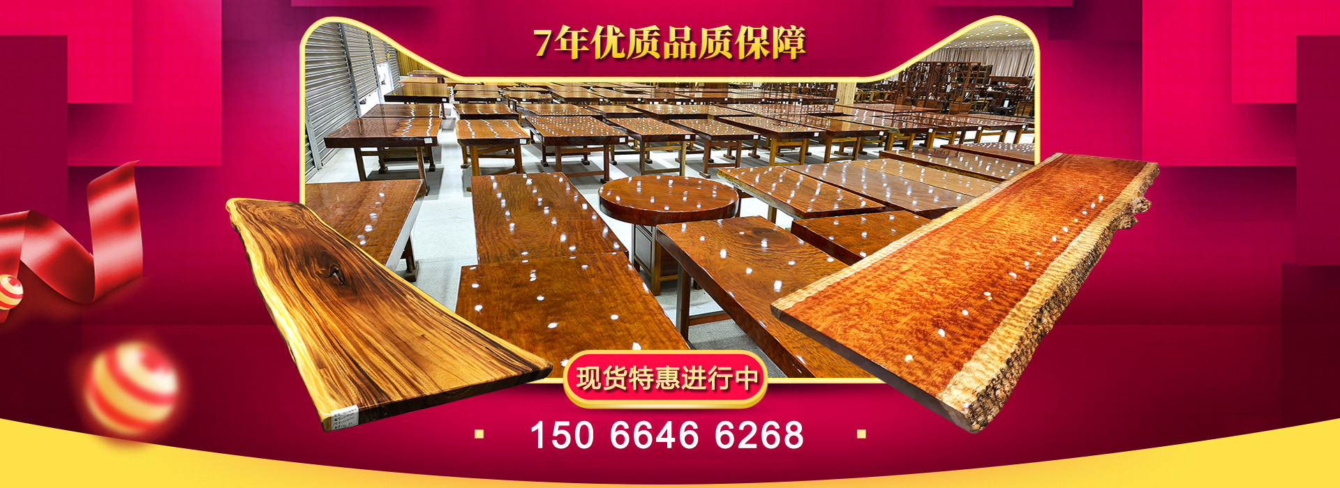 实木大板桌厂家